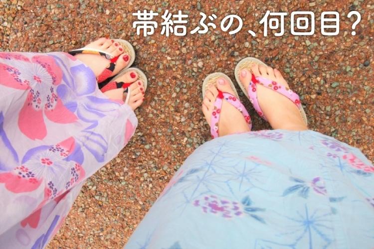 女子旅で涼しく外湯めぐり「城崎温泉を湯巡り 浴衣でそぞろ歩き旅」