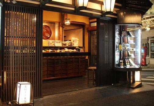 熱海旅行お土産に和菓子を!「常盤木羊羹店 總本店」の魅力①「常盤木羊羹店 總本店」とは