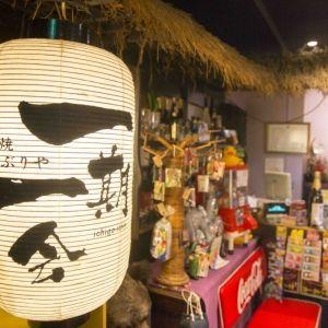 北海道旭川「炭焼あぶりや 一期一会」でいただく、今が旬のどさんこ食材その0