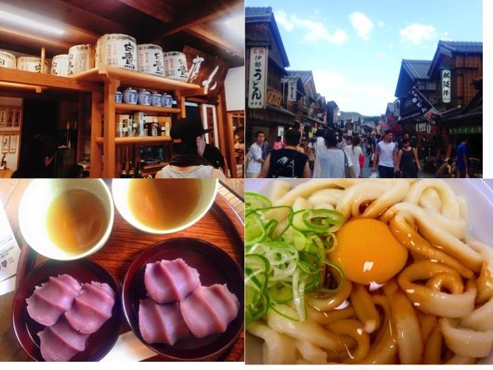 女子旅におすすめ♪三重県の「伊勢・鳥羽」④14:00 おはらい町で食べ歩き♡