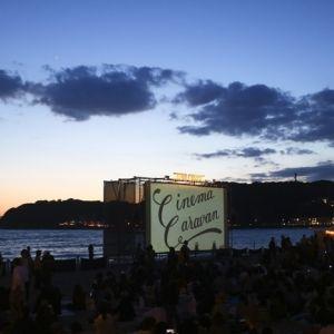 【関東】GWはゆったり外シネマ! 逗子&六本木の野外映画を楽しめるイベントへ