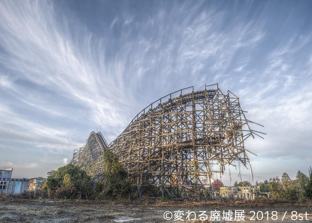 美しい廃墟が登場。3月に「変わる廃墟展」 が東京・名古屋で開催その2