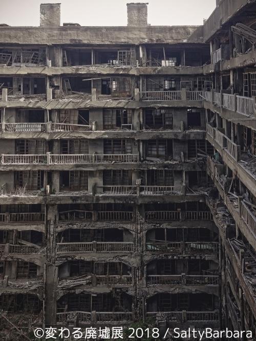 美しい廃墟が登場。3月に「変わる廃墟展」 が東京・名古屋で開催その4