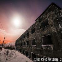 美しい廃墟が登場。3月に「変わる廃墟展」 が東京・名古屋で開催