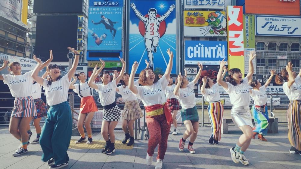 万博記念に大阪カルチャーを楽しもう