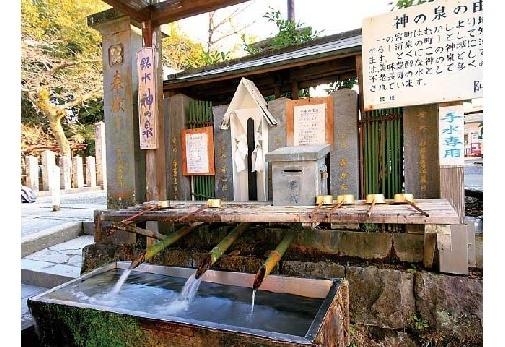 「阿蘇神社」を参拝