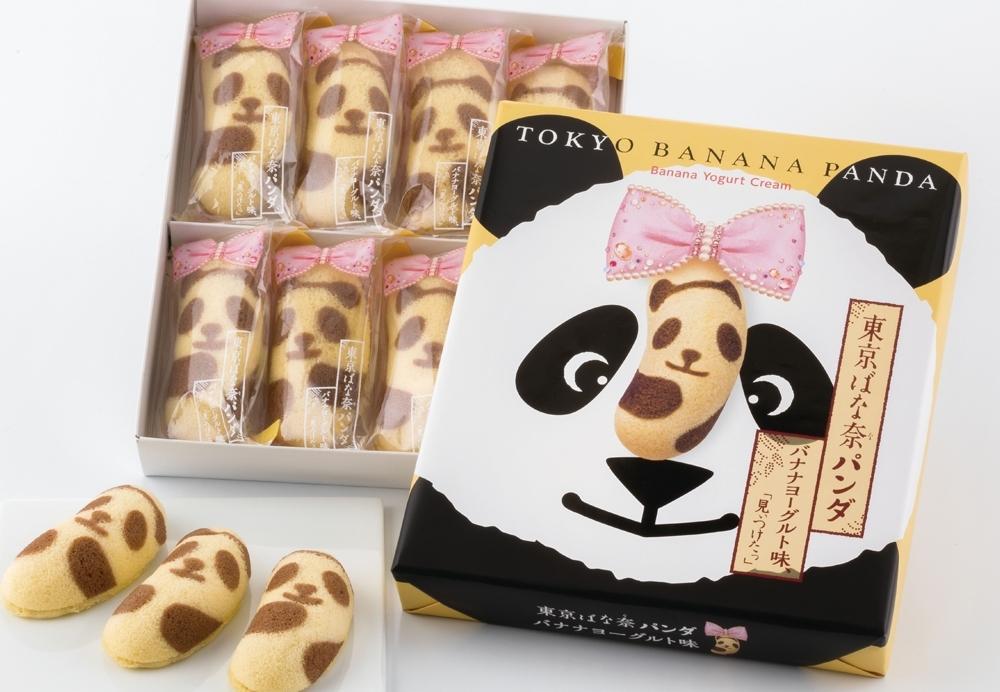 """""""パンダになった東京ばな奈""""が新発売!"""