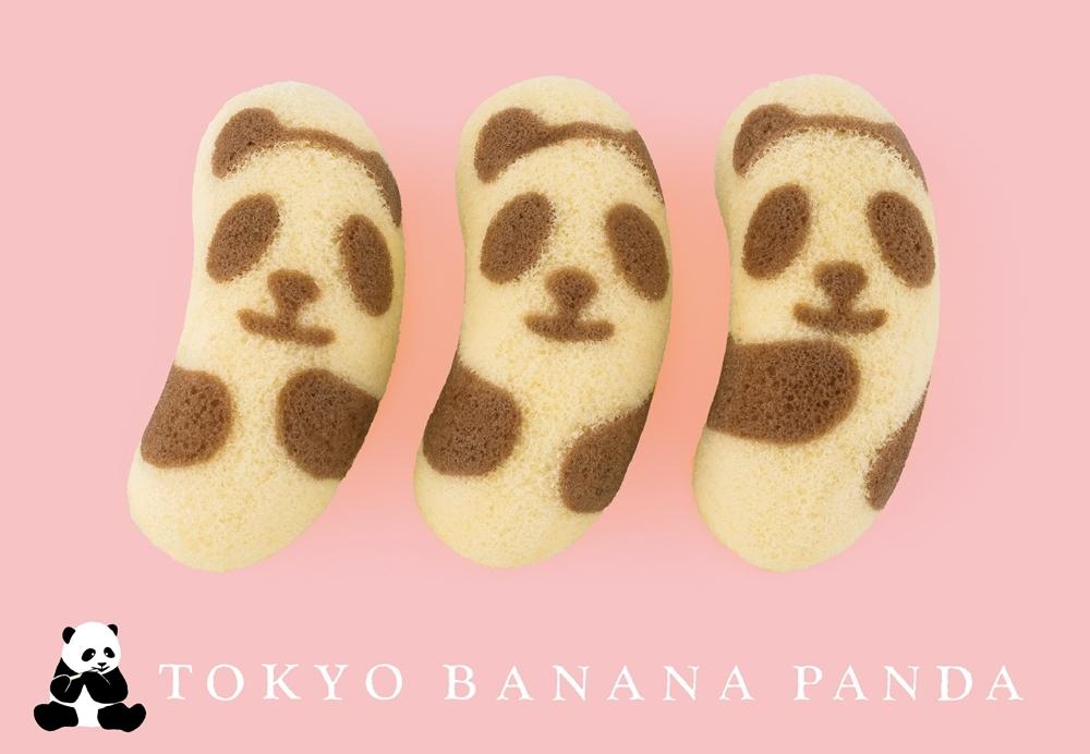 愛くるしい3種類のポーズのパンダが、大集合!