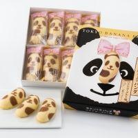 赤ちゃんパンダ「シャンシャン」と同時公開。パンダの顔した『東京ばな奈パンダ』誕生!