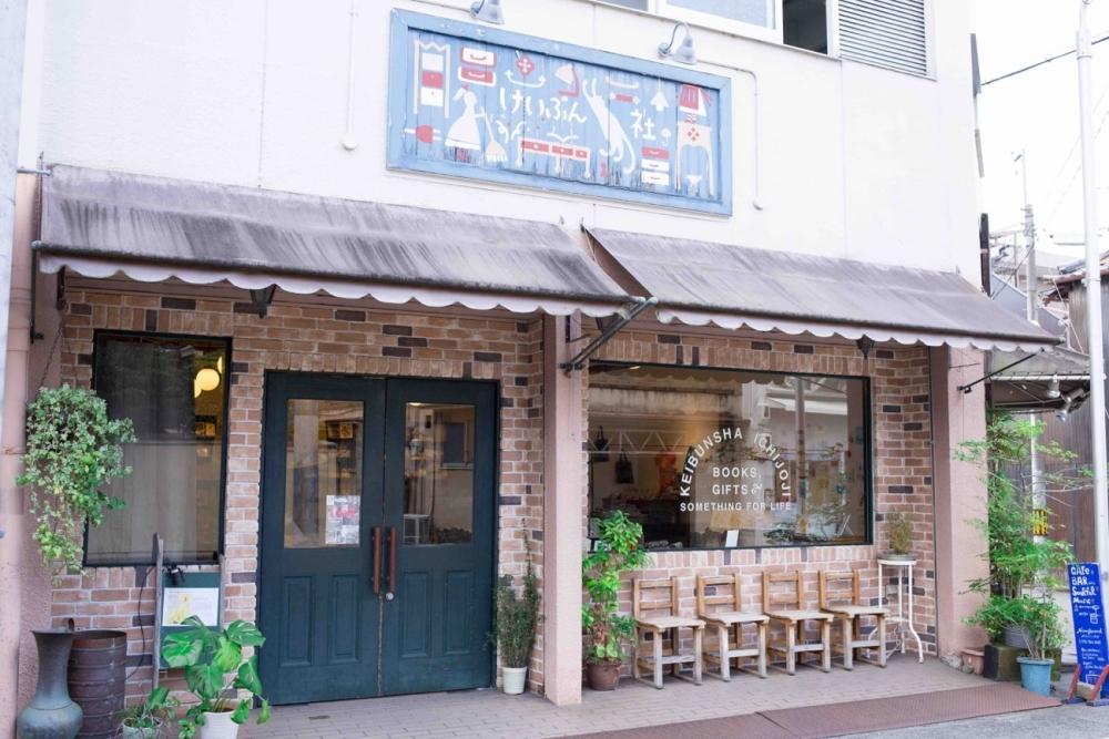作家・ななせさんが綴る京都の素敵な本屋さん「恵文社」その2