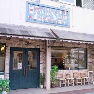 作家・ななせさんが綴る京都の素敵な本屋さん「恵文社」