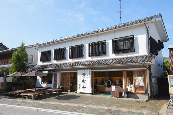 武家屋敷跡から程近い場所にある和菓子店の本店