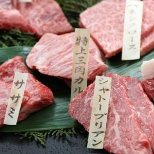 前菜から〆まで松坂牛尽くし!京町家の風情と一緒に楽しむ至福の焼肉