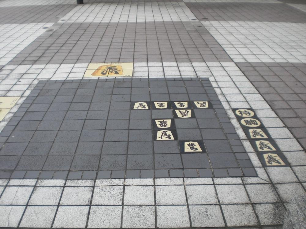 ②歩道詰将棋を探す