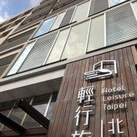 【台湾情報】駅から徒歩30秒でホテルに到着! 乗り換えなしの沿線旅を楽しむのも一興。