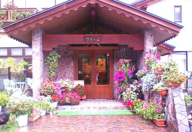 乗鞍高原温泉「木の香りのホテル グーテベーレ」の魅力①暖かい雰囲気たっぷりのプチホテル