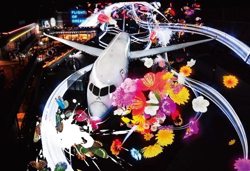 チームラボの演出も!セントレアに誕生の新施設『FLIGHT OF DREAMS』その2