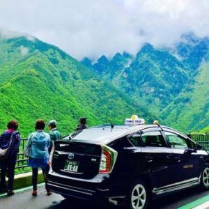 効率的に回りたい徳島県。名所観光も秘境巡りもタクシー旅が便利すぎ!