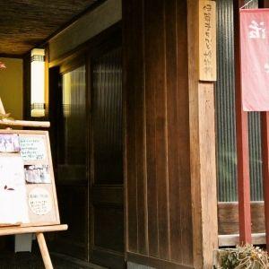 【三重】名張へ行ったら立ち寄りたい江戸川乱歩ゆかりの川魚料理専門店その0