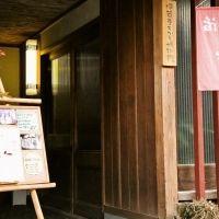 【三重】名張へ行ったら立ち寄りたい江戸川乱歩ゆかりの川魚料理専門店