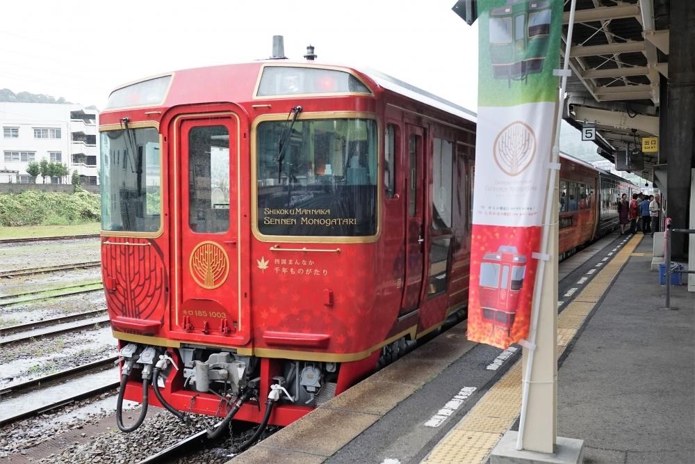 里山の魅力をフルに満喫できる鉄道旅