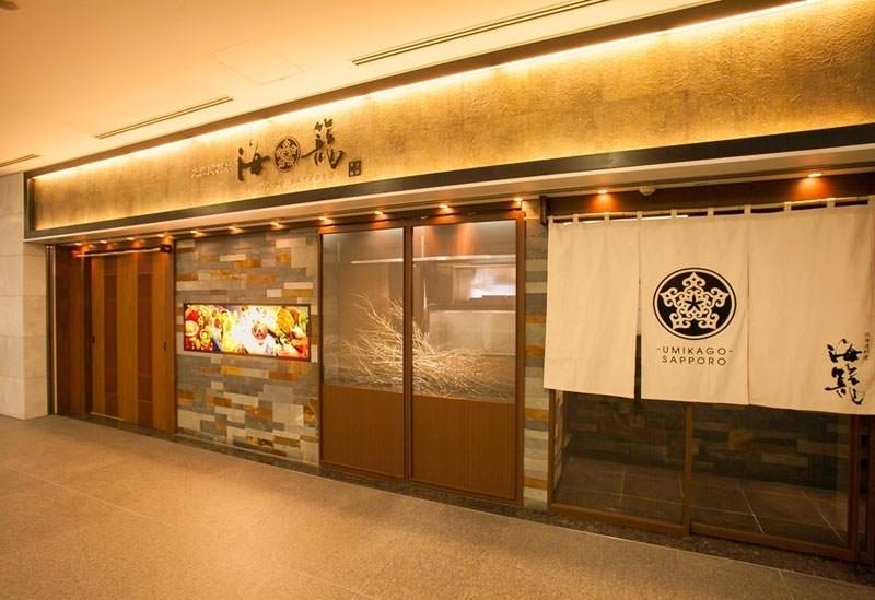 土鍋ごはんとカニの絶妙バランス「北海道料理 海籠」