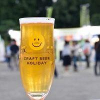 日本各地の個性派クラフトビールが集合!秋晴れの日に行きたいイベントとは