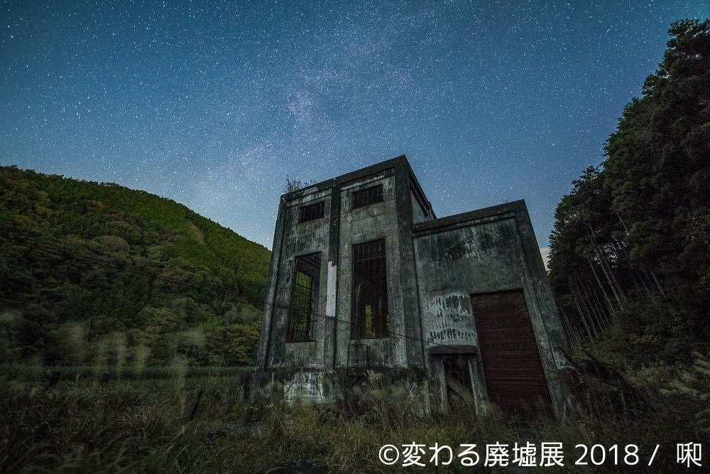 【イベント】美しい廃墟に出合えるアート展(浅草橋)