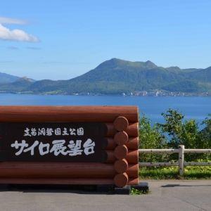 北海道で見たかった絶景&欲しかった名産品を求めて「サイロ展望台」へ