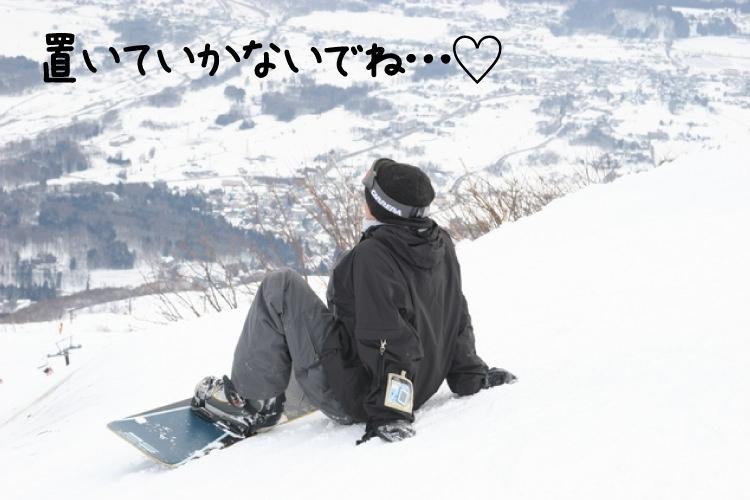 雪遊びを楽しもう「ゲレンデ至近のホテル泊 ニセコ&札幌デート旅」