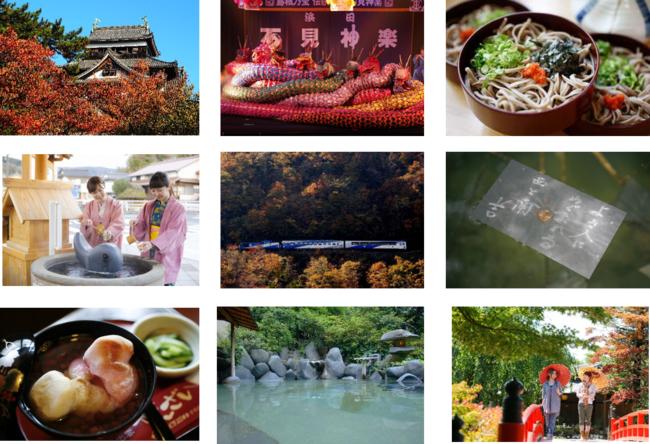 """旧暦の10月、日本で唯一""""神在月""""となる島根。出雲大社には全国各地から神様が集結"""