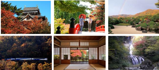 島根各地で色づく紅葉の絶景も楽しみたい