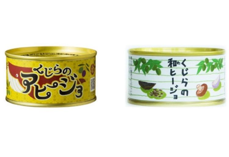 【白ワインに合わせるなら】お手軽な洋風缶詰「くじらアヒージョセット」