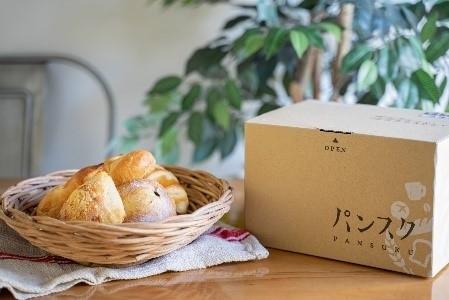 人気店のパンも並ばず手に入る「パンスク」
