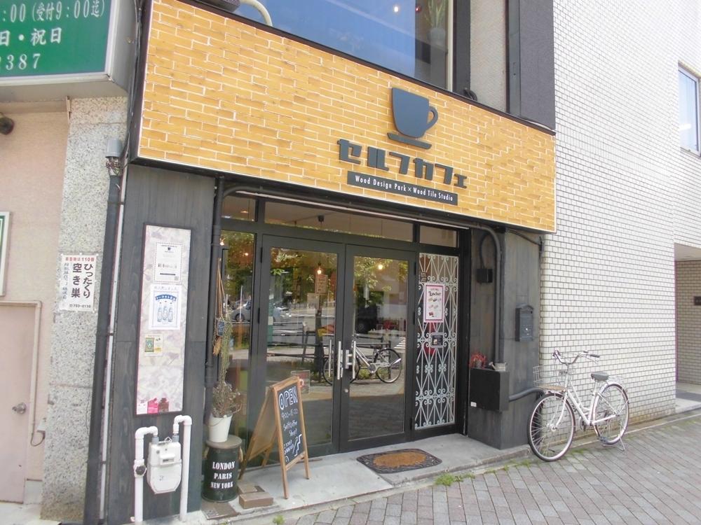定員不在! すべてが自販機の「セルフカフェ」(愛知県)