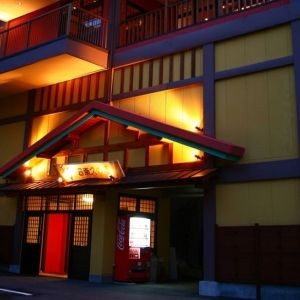 昭和初期のようなレトロな雰囲気を楽しんで。「日奈久温泉 浜膳旅館」で癒しのステイその0