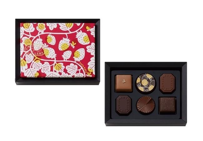 人気アーティストのイラストパッケージがキュートな「ショコラギャラリー」