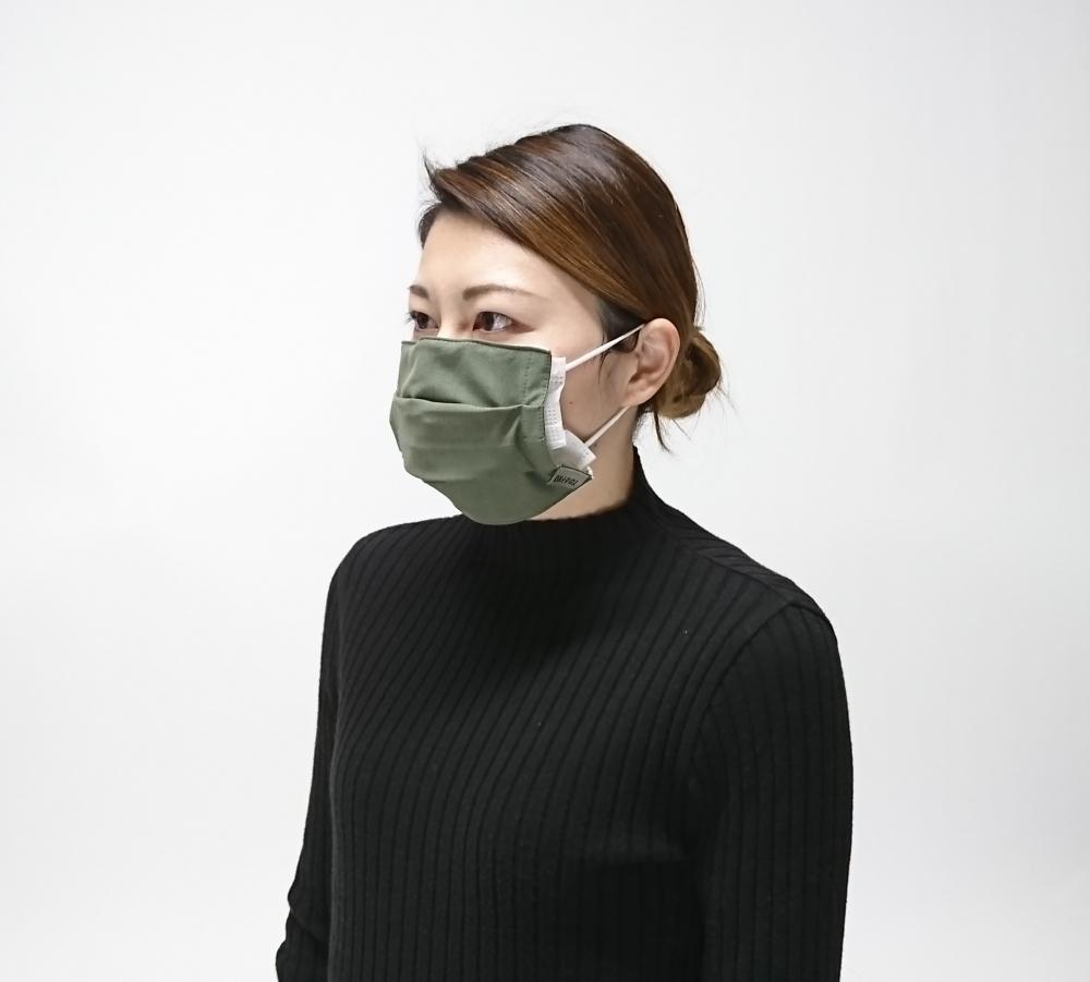 マスク装着時の不快感を軽減してくれるマスクカバー