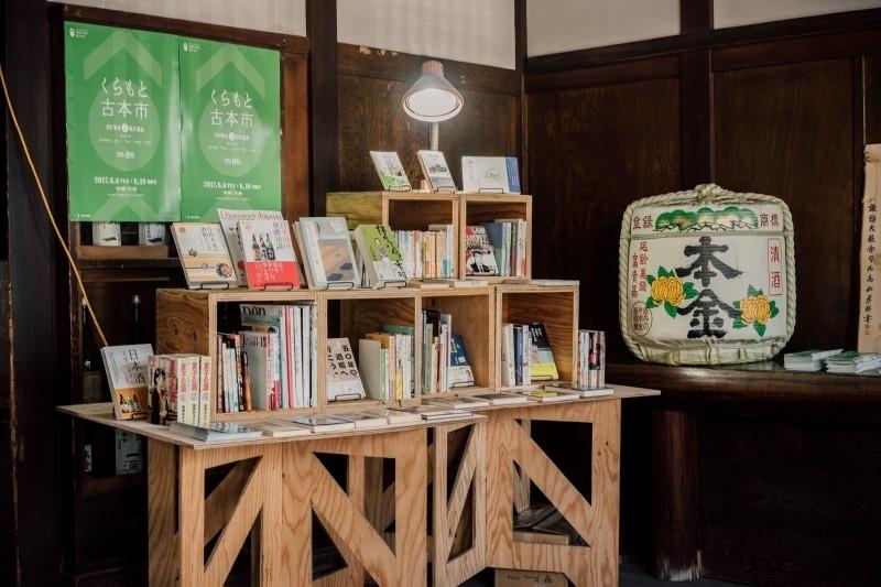 酒蔵の街の読み歩き!諏訪市で酒×本の「くらもと古本市Vol.9」開催その2