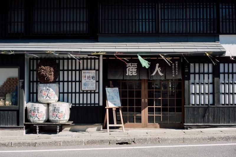 [麗人酒造]テーマ: 三百圓書店