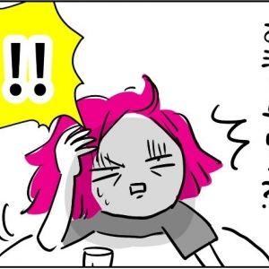 【漫画】オンライン飲みの困ったあるある! その2~お酒編~