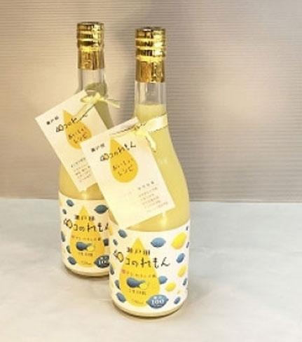 体も喜ぶ! 贅沢なレモン果汁ドリンク