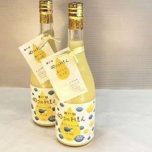 生産量日本一! 尾道市瀬戸田町のレモンを使った銘菓をふるさと納税でゲットしようその0