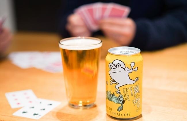 ローソン共同開発クラフトビール「僕ビール君ビール」
