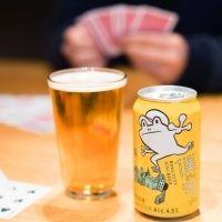 家飲みに+αの楽しみを! 期間限定&ニューフェイスの缶ビールに注目