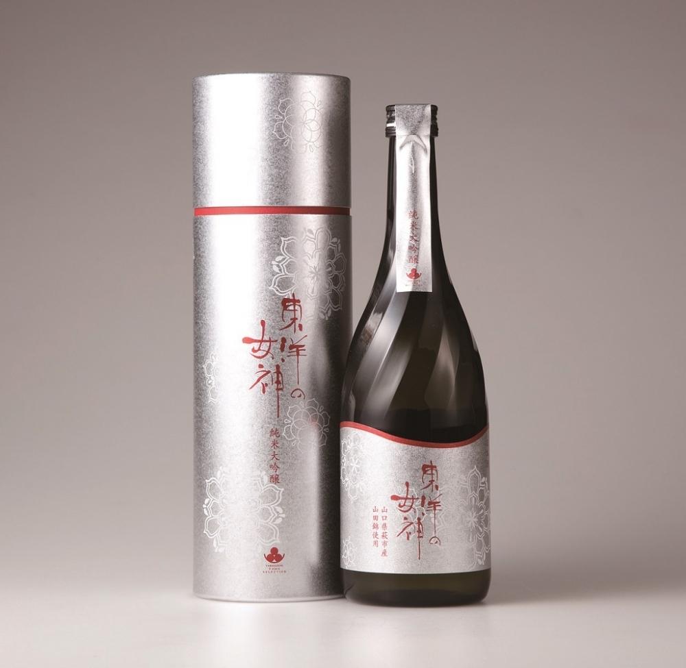 山口県萩市産山田錦のみ使用「純米大吟醸 東洋の女神」