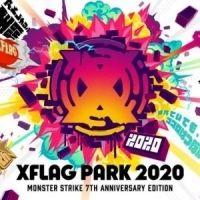 「XFLAG PARK 2020」10月3日・4日に初のオンライン開催!