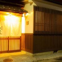京町家の一棟貸し!100年の歴史を感じる「京の宿月光庵」で暮らすように泊まろう
