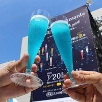 夏の始まりは泡で乾杯!福岡・天神でスパークリングワインの祭典が開催