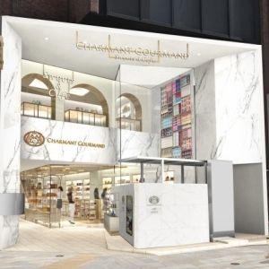 日本初の路面店が南青山にオープン! ヨーロッパの輸入菓子を「シャルマン・グルマン」で。